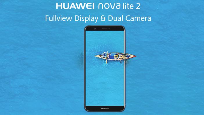 HUAWEI nova lite 2 (HUAWEI P Smart)