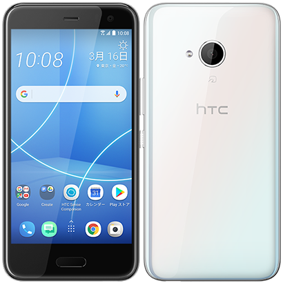 HTC U11 life White
