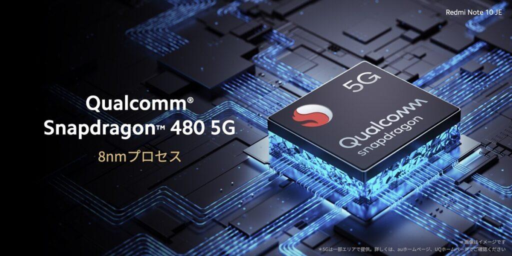 5GプロセッサのSnapdragon 480