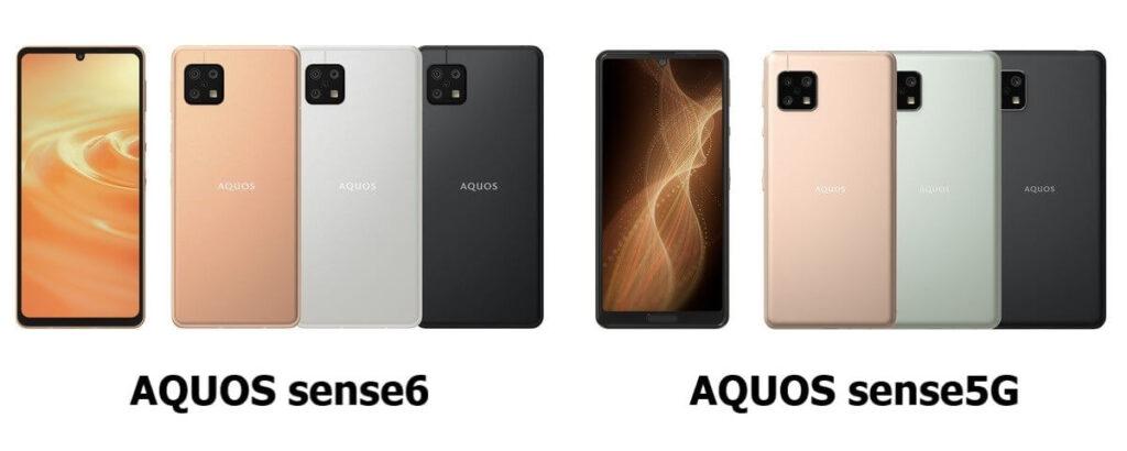 AQUOS sense6 VS sense5G
