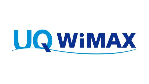UQ WiMAXの詳細情報